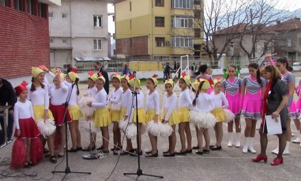Да се забавляваме заедно – танц 3